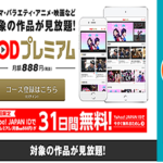 YOUTUBEドラマの動画を無料でまとめて見る方法!映画も!