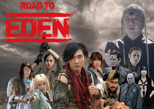 road to eden top