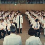 ドクターX5期 8話 動画見逃し!内部告発!犯人は海老名敬!