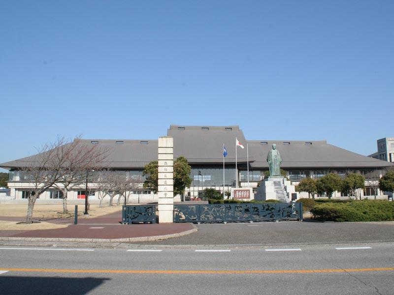 国道武道大学