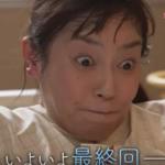 コウノドリ2 最終回(11話)フル動画見逃し配信!新井と真弓が再登場!