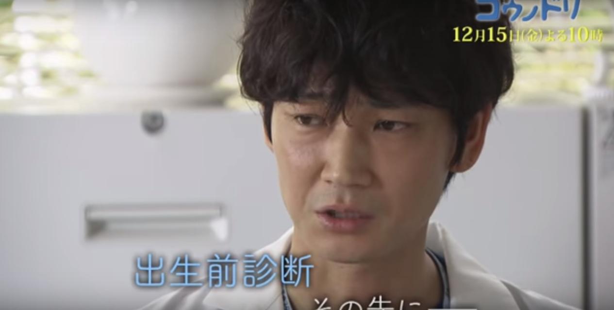 コウノドリ2 10話 無料視聴