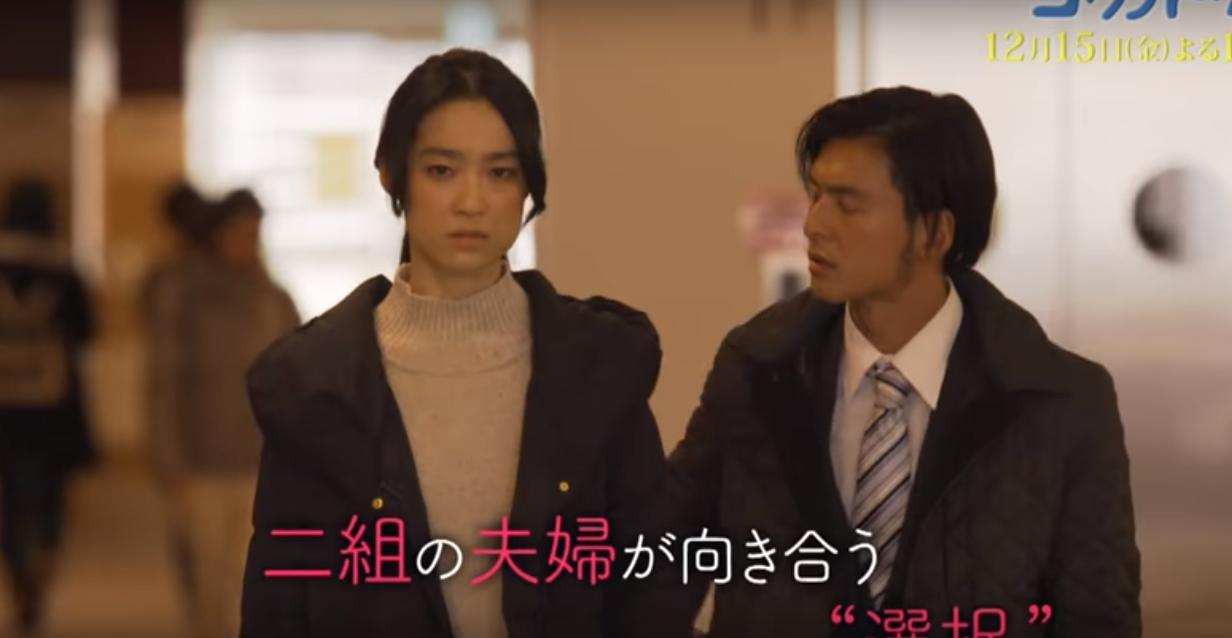 コウノドリ2期 10話 無料トップ