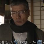 コウノドリ2 8話 動画のフル視聴!白川先生がペルソナを辞めちゃった!