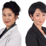 カクホの女 ドラマ 1話の見逃し配信はこちら【2018・特命刑事】