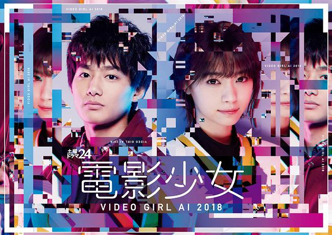 電影少女(2018) top