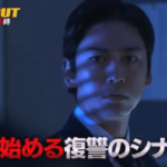 ファイナルカット 3話 小池はネットの神…小河原祥太は死亡か?!