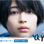 anone(ドラマ)1話の無料視聴と見逃し配信【あらすじ、内容も紹介】