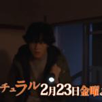 アンナチュラル 7話 六郎の秘密とは…父親登場!いじめは殺人!