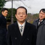 相棒16 17話 動画の無料視聴&見逃し配信【シーズン16】