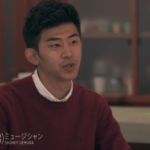 テラスハウス軽井沢10話 動画無料見逃し 島袋聖南(モデル)再登場