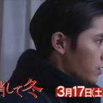 もみ消して冬 10話(最終回) 秀作が逮捕!北沢家の絆が試される