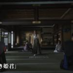 西郷どん 12話 動画見逃し配信 篤姫の心の想いは?婚儀決定!
