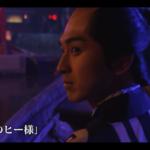 西郷どん(せごどん)9話「江戸のヒー様」とは?吉之助との関係は?