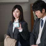 正義のセ 1話 動画無料見逃し配信 吉高由里子主演 三浦翔平出演