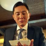 孤独のグルメ7 2話 動画見逃し配信&感想レビュー【シーズン7】