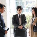 正義のセ1話 リリコ(吉高由里子)と大塚(三浦翔平)は恋愛関係になる?