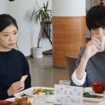 グッドモーニングコール2(続編) 3話 動画無料視聴見逃し配信