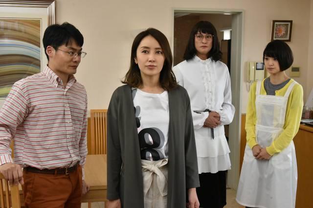 家政夫のミタゾノ2続編 2話 3