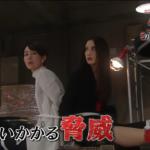 Missデビル 7話 感想 鬼頭舞子は眞子?真冬が会社を辞める?
