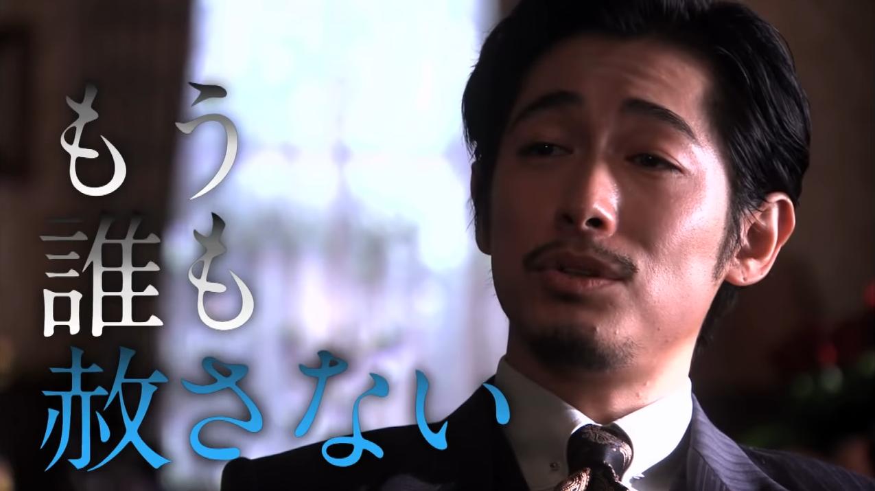 モンテ・クリスト伯6話感想 (11)