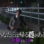 あなたには帰る家がある 7話 感想 麗奈がいじめ?綾子の結婚宣言