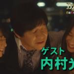 コンフィデンスマンJP 6話 感想 前田敦子が7話ゲスト!