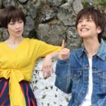 崖っぷちホテル 5話 動画無料見逃し配信 梢の思いとは何?!