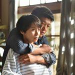 あなたには帰る家がある9話感想 真弓と太郎が…茄子田家の秘密は?
