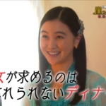 崖っぷちホテル 8話 感想 9話は花火大会!宇海の夢とは何?
