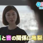 花のち晴れ8話ネタバレ 黒幕は天馬!音と晴が付き合う?