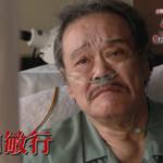 Missデビル 10話(最終回) 感想 眞子の微笑!父は行方不明