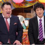 ギリギリ昔話(土曜プレミアム) ユーチューブ動画の無料視聴はこちら!