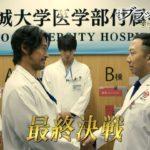 ブラックペアン 8話 動画見逃し配信 佐伯教授が病気?倒れる!