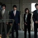 刑事7人4 2話動画見逃し配信 片桐(吉田)の笑み…15分拡大!