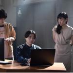 dele 1話 動画見逃し配信 菅田将暉&山田孝之【ディーリー】
