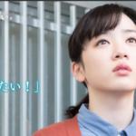 半分青い 107話18週 動画見逃し配信 涼次と鈴愛の出した決断は?