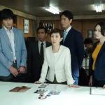 遺留捜査5 第1話 ネタバレ 黒幕は鑑定士の園田!?