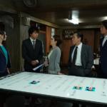 遺留捜査5 第2話 ネタバレ 風鈴に隠されていた愛の真実!