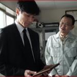 刑事7人第4シリーズ1話ネタバレ 現金強奪事件の新事実は?