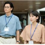 健康で文化的な最低限度の生活3話ネタバレ 4話で安達祐実登場!阿久沢の妻は病死?