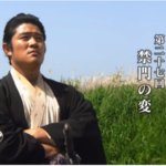 西郷どん28話動画見逃し配信 勝と坂本龍馬が登場!