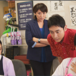 警視庁ゼロ係3第4話感想ネタバレ 新たにエンバーミング遺体が発見される!