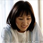 恋のツキ 4話 動画見逃し配信 ワコと伊古のベッド濡れ場シーン!