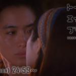 トーキョーエイリアンブラザーズ4話ネタバレ  夏太郎が千波とキス!