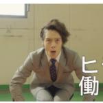 ヒモメン 4話 動画見逃し配信 翔はヒモから脱却できるのか?