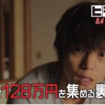ヒモメン 2話ネタバレ ヒモ男は厳しい姉、桜子に認められるのか?