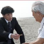 刑事7人第4シリーズ5話ネタバレ 60年前の事件は冤罪!悲しすぎる愛の真実…