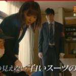 刑事7人4第5話動画見逃し配信 60年前の殺人事件の真相を追え!