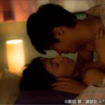 恋のツキ 9話動画見逃し配信 ワコが元カレ土屋と復縁?付き合う?